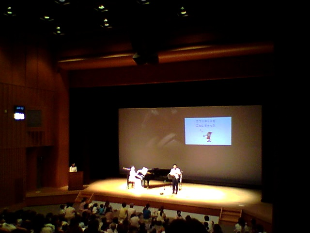 「馬のしっぽ」公演