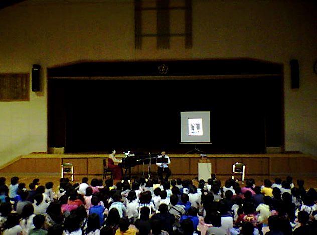 小学校での演奏会